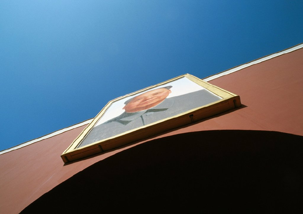 China, Beijing, picture of Mao Tse Tung, low angle view : Stock Photo