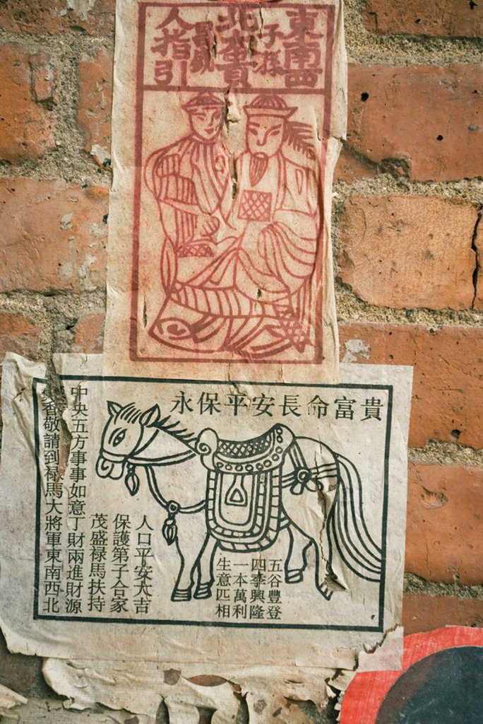 Stock Photo: 1569R-9026246 Flyers pasted to wall with Chinese script