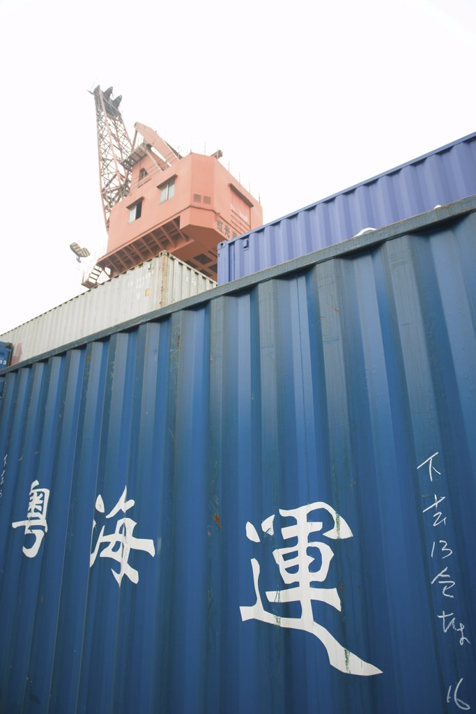 Chinese characters on cargo container, low angle view : Stock Photo