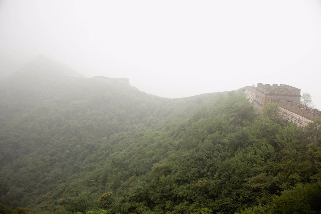 Stock Photo: 1569R-9074303 China, Great Wall of China