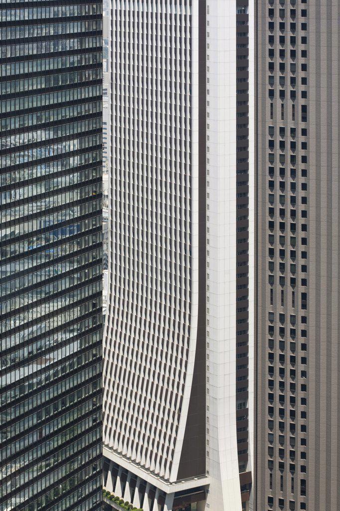 Metropolitan Government Building, Tokyo, Japan : Stock Photo