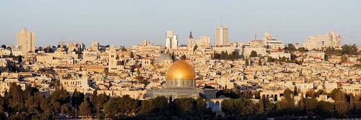 Dome of the Rock amid cityscape : Stock Photo