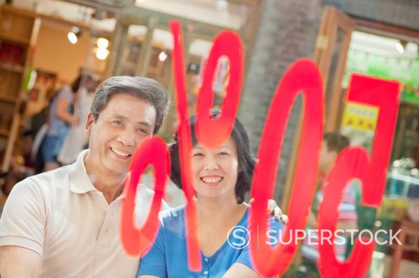 Stock Photo: 1589R-171342 Older Chinese couple by æ50´ sign
