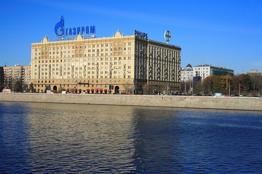 Stock Photo: 1597-111414 Moscow, Russia, Gazprom, embankmen, Moskva river, Russian, Architecture, Building, blue sky, City, Town, Travel, House