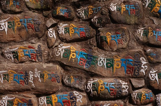 Mani, stones, stacked, label, epigraph, alttibetische ornamental writing, OM Mani Padme Hum, jewel in lotus blossom, i : Stock Photo