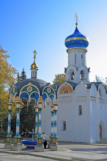 Eastern Europe, Europe, European, travel, Russia, : Stock Photo