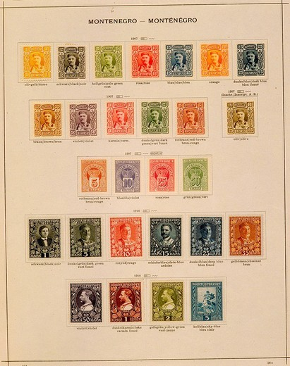 hobby, stamp collection, Monte Negro, stamps, collecting, collection : Stock Photo