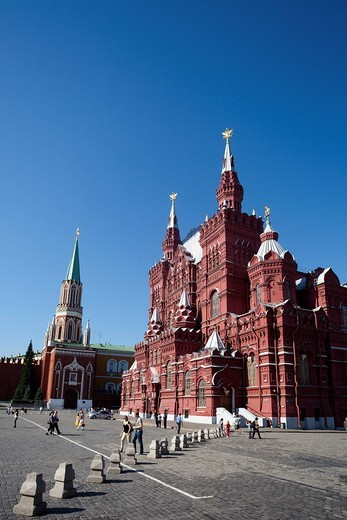 Stock Photo: 1597-152646 Russia, Europe, Moscow, City, Historical, Museum, Kremlin, wall, red square, square