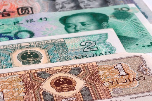 Stock Photo: 1597-154616 Money, notes, coins, colorful, Yuan, CNY, Renminbi, RMB, China, currency,