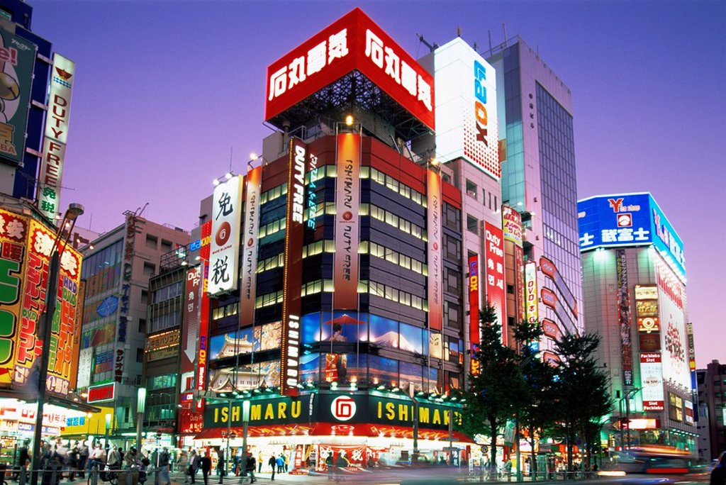 Stock Photo: 1597-29277 Japan, Asia, Honshu, Tokyo, Akihabara, Akihabara Electrical District, Street Scene, Electronics, Shops, Shopping, Neon