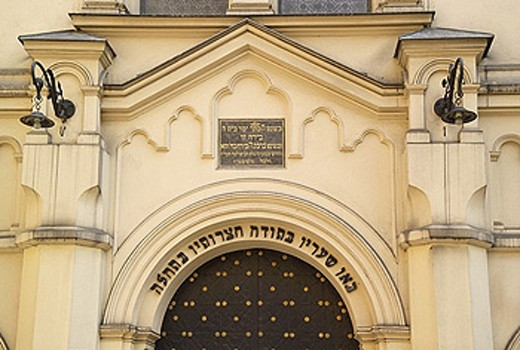 Stock Photo: 1597-29404 the, Temple Synagogue, temple, synagogue, Hebrew, writing, on, facade, Kazimierz, Krakow, Cracow, Poland, EU, Europe,