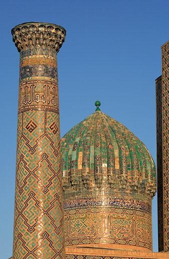 Shyr Dor Madrasah, Registan Square, Samarkand, Uzbekistan, Central Asia, Islam, Islamic, Orient, Oriental, Uzbek, Ouzb : Stock Photo