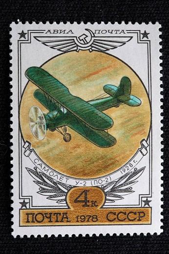 History, aviation, Russian plane U_2, 1978, Engraving, USSR, Soviet Union, Russia, Russian, History, aviation, plane, : Stock Photo