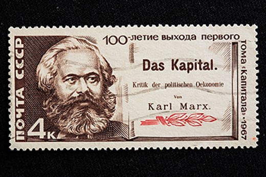 Centenary of Das Kapital, Karl Marx, Engraving, USSR, Soviet Union, Russia, Russian, socialism, socialist, communism, : Stock Photo