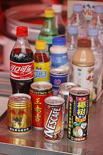 China, Asia, April 2008, global, international, bottles, brands, marketing, cans, tins, food, babies, Chinese characte : Stock Photo