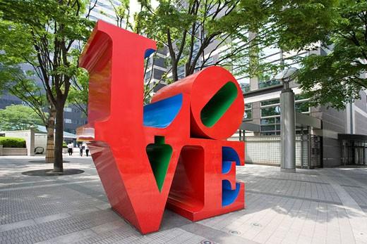 Stock Photo: 1597-60499 Japan, Tokyo City, Shinjuku District, West Side,
