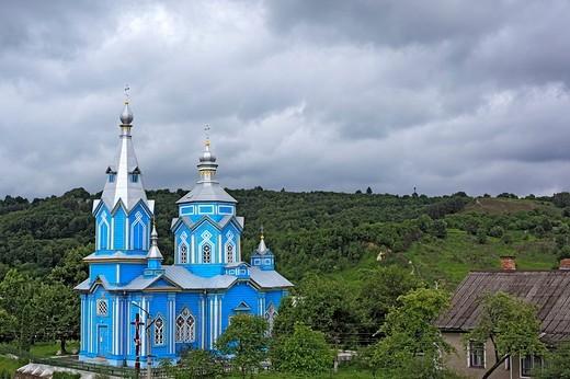 Kremenets, Ternopil oblast, Ukraine : Stock Photo
