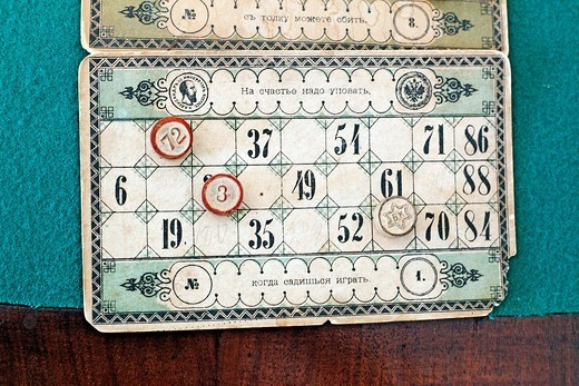 Stock Photo: 1597-92653 Lotto game, 1880s, museum, estate house Gorka Galskikh, Cherepovets, Vologda region, Russia