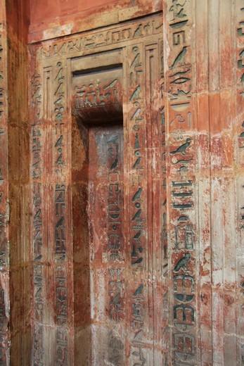 Great Britain, England, UK, United Kingdom, London, travel, tourism, museum, British museum, wrong door, Ptahshepses, Egypt, hieroglyphics, writing, handwriting, : Stock Photo