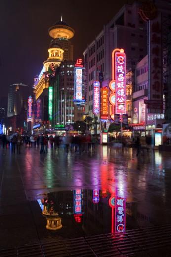 Stock Photo: 1598R-10005558 Nanjing street, the busiest street of Shanghai.