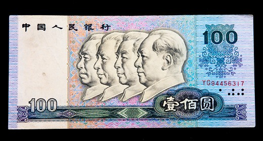 Detail Shots of money from China : Stock Photo