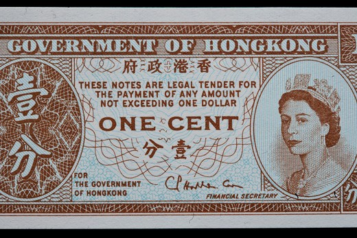 Stock Photo: 1598R-10032310 Detail shots of money from Hong Kong