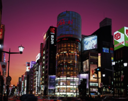 THE GINZA, TOKYO, JAPAN : Stock Photo