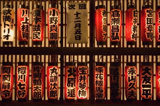 Stock Photo: 1598R-11136 Tokyo, Japan