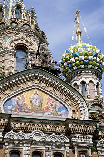 Russia, St Petersburg, Spas Na Krovi Church : Stock Photo