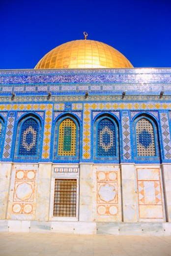 Israel, Jerusalem, The Dome of The Rock : Stock Photo