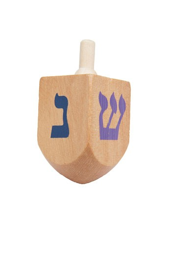 Dreidel : Stock Photo