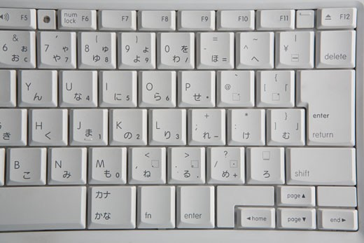 Stock Photo: 1598R-9962605 Laptop, close-up of keyboard with Japanese script
