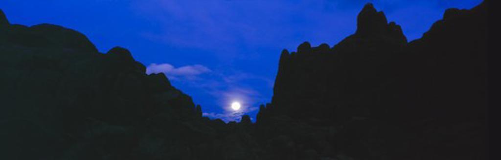 Stock Photo: 1599-9620 Moonrise at Alabama Hills in Sierra Nevada Mountains, California