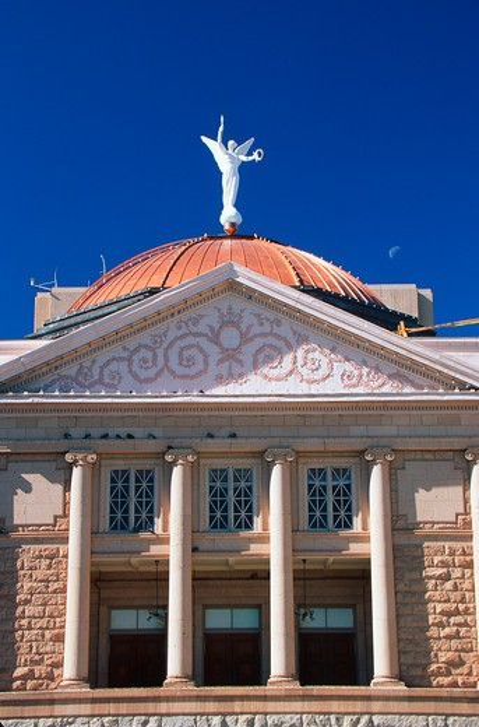 Stock Photo: 1599R-18653 State Capitol of Arizona, Phoenix