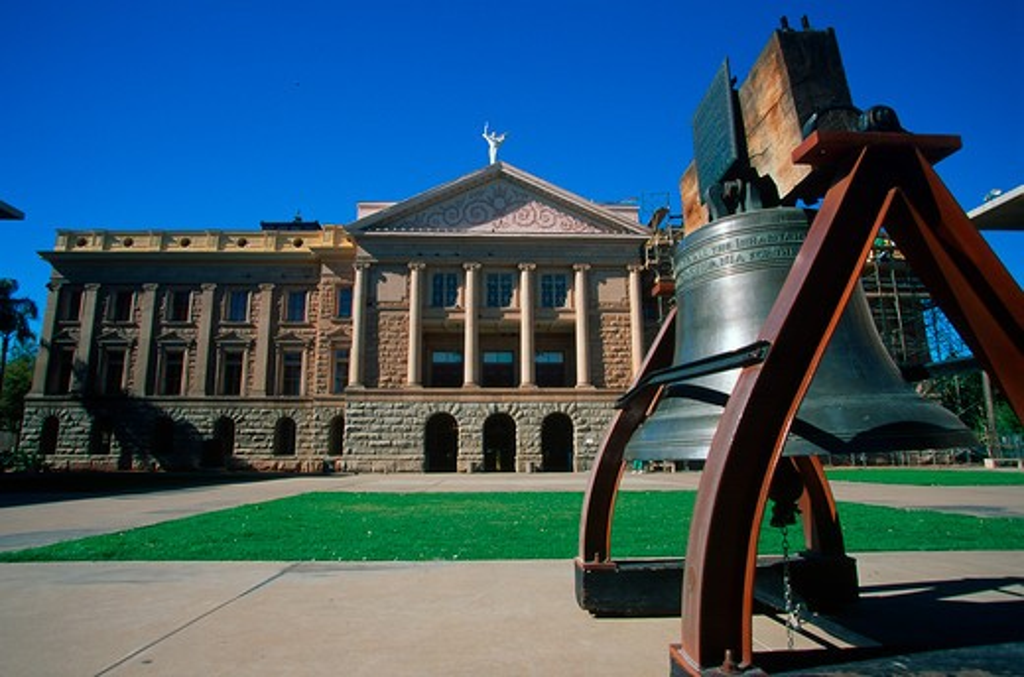 State Capitol of Arizona, Phoenix : Stock Photo