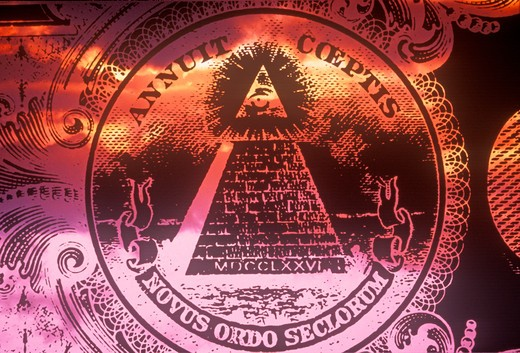 Obverse (reverse) side of National Seal of the United States, a pyramid with all seeing eye of providence - Novus Ordo Seclorum : Stock Photo