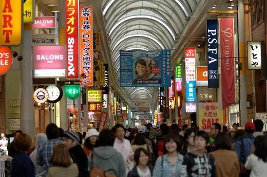 Japan, Honshu, Hiroshima, shopping aracde : Stock Photo