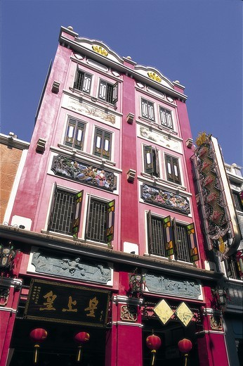Stock Photo: 1606-140874 China, Guandong Province, Guangzhou, Traditional Building on Xiajiu Street