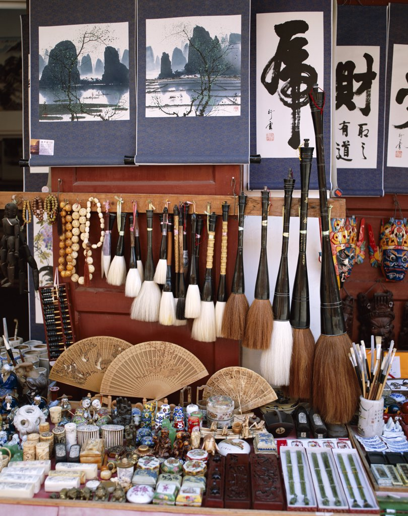 China, Shanghai, Souvenir Store / Calligraphy Brushes & Scrolls : Stock Photo
