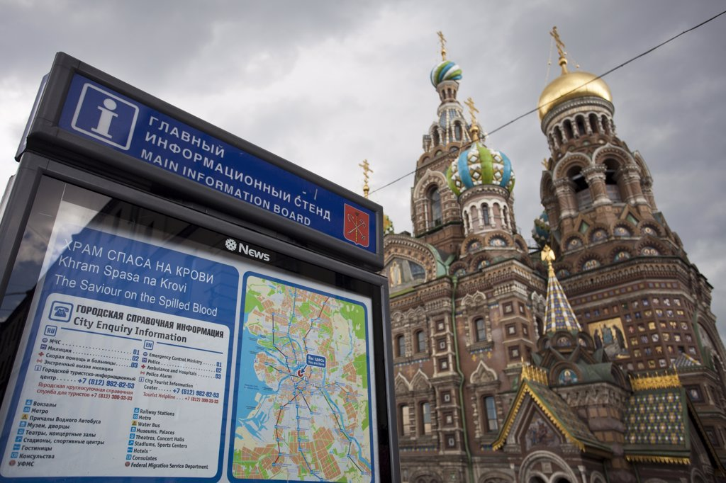 Rusia , San Petersburg City, Church of the Savior on Spilled Blood, Information Point : Stock Photo
