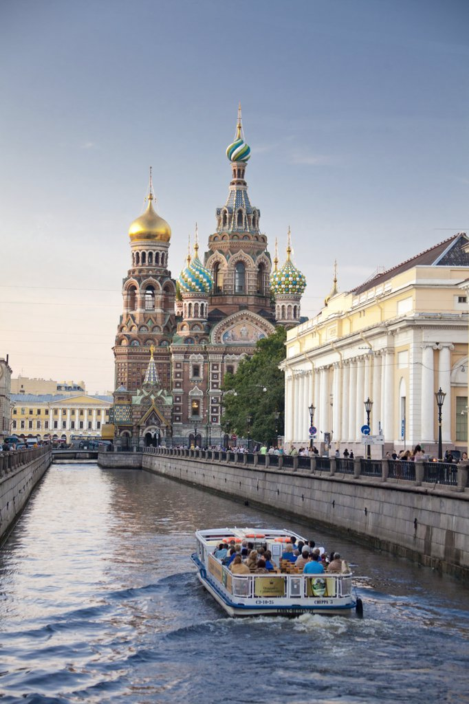 Stock Photo: 1606-157013 Rusia , San Petersburg City , Church of the Savior on Spilled Blood and Gribodeyova Canal