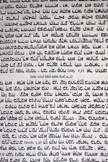 Stock Photo: 1606-164799 Texte saint :