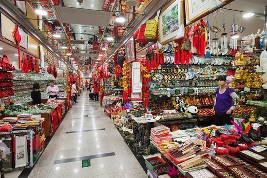 China,Beijing,Hong Qiao Pearl Market,Souvenir Shop : Stock Photo