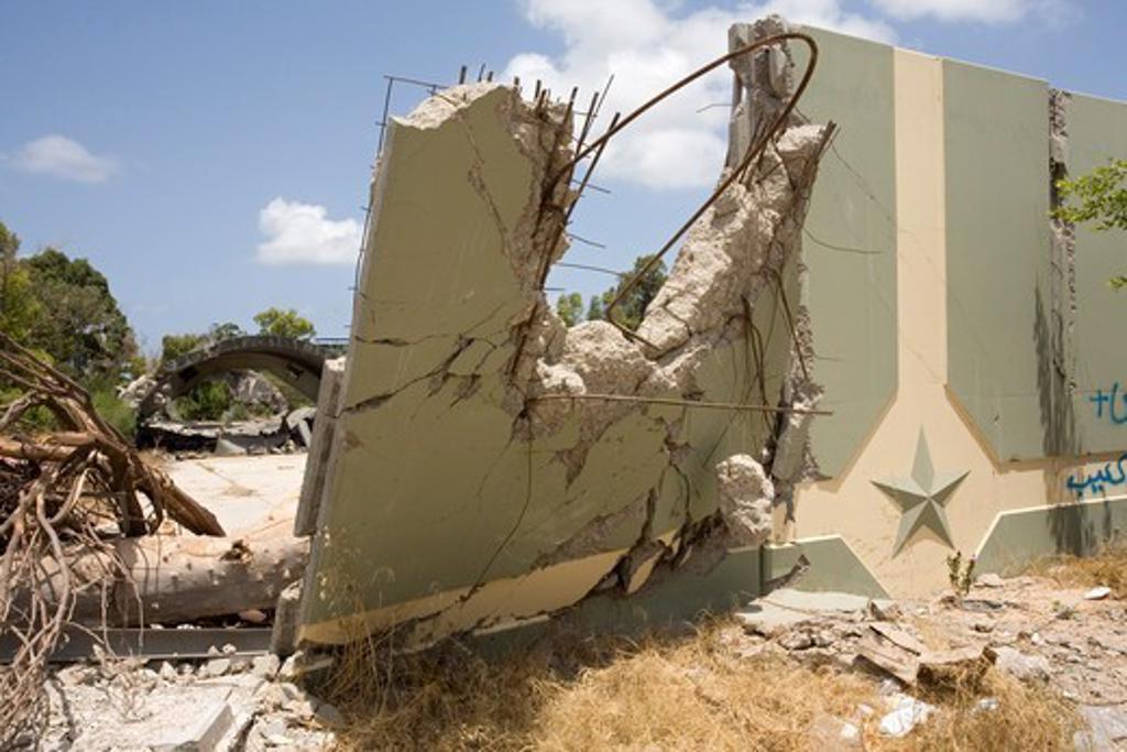 Libya, Tripoli, Bab El Aziza, Muammar Kadhafi'S Old Residence, 07/23/2012 : Stock Photo
