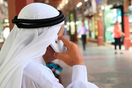 Uae, Dubai. Souks. : Stock Photo