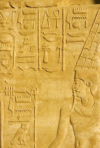 Egypt, Karnak temple, hieroglyph, detail : Stock Photo