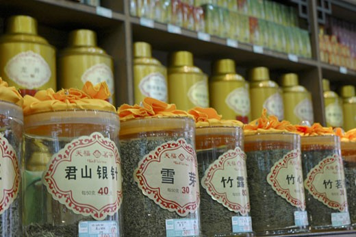 China, Beijing, Dazhalan street, tea shop, close-up of jars, indoors : Stock Photo