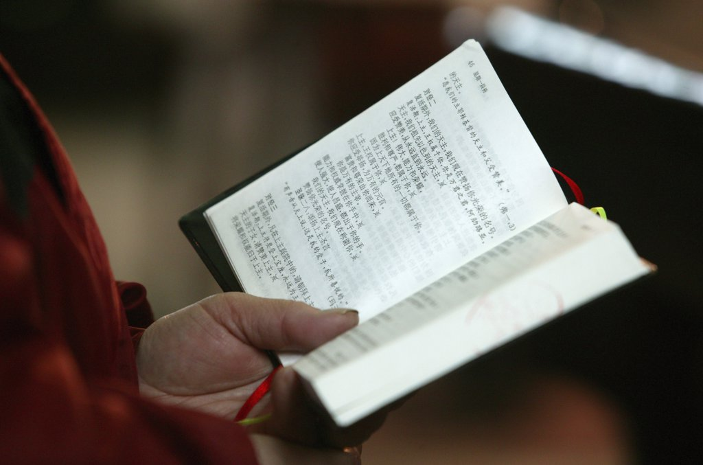 China, Beijing, Beijing, Immaculate Conception Cathedral. Bible. Beijing : Stock Photo