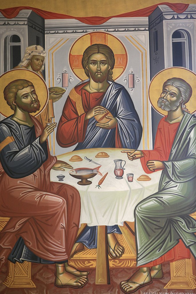 Stock Photo: 1606-73728 Grèce, Macédoine, Thessalonique, Greek orthodox trinity icon