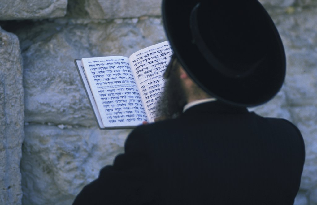 Stock Photo: 1606-73761 Israel, Jérusalem, Orthodox Jew praying at the Kotel, also called Western Wall or wailing wall